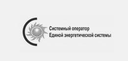 Системный оператор Единой энергетической системы