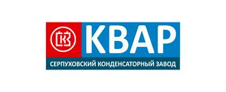 ООО «СКЗ «КВАР»