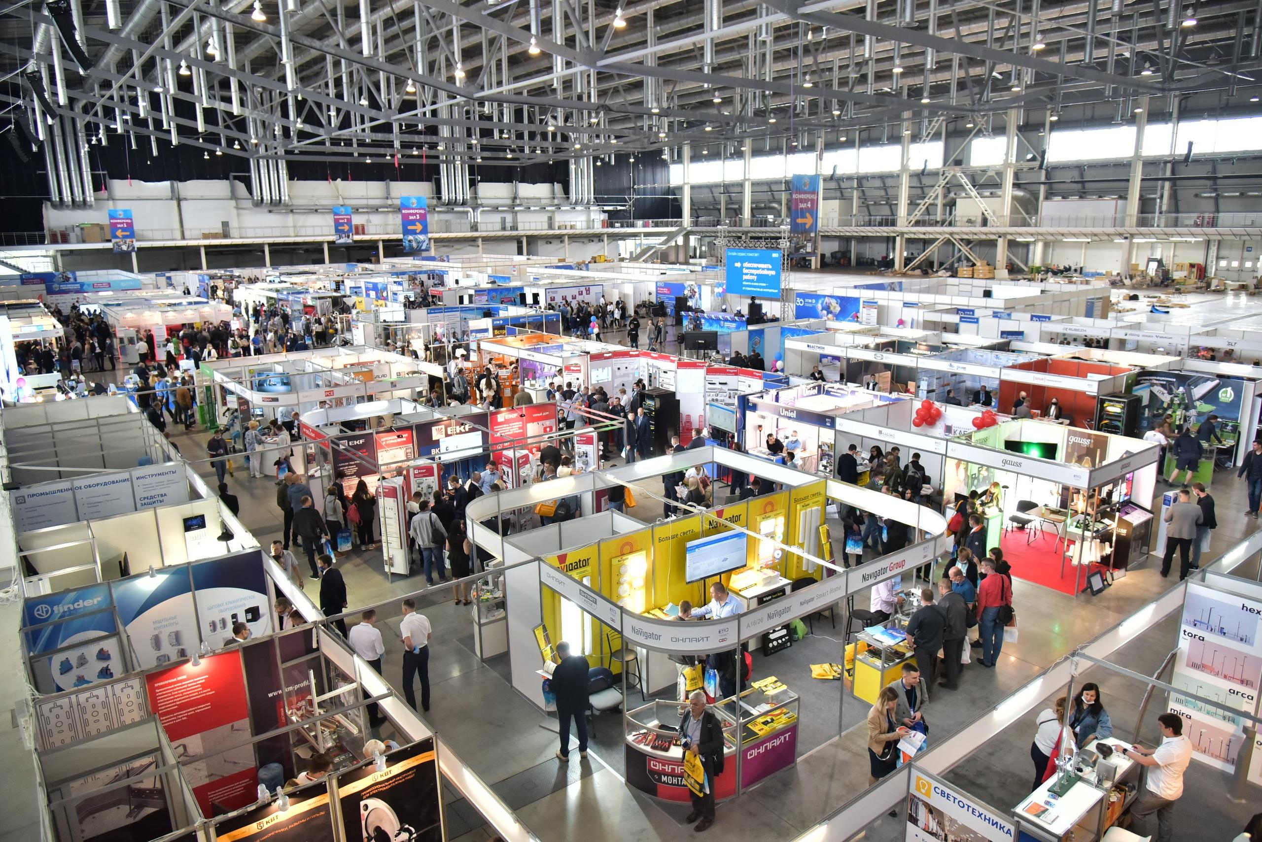 Крупнейший Форум электротехники и инженерных систем в Екатеринбурге