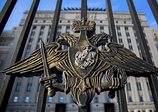 Крупная поставка в Министерство обороны РФ