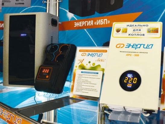 Уралэнерготел - официальный дилер производителя Энергия
