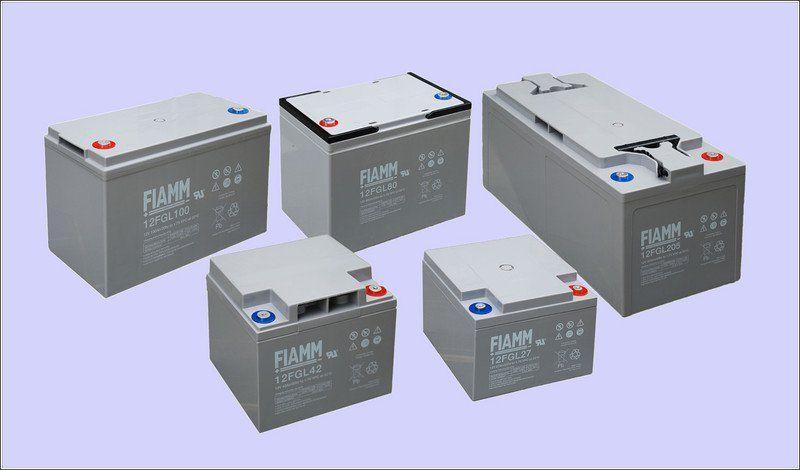 Уралэнерготел - официальный дилер компании FIAMM