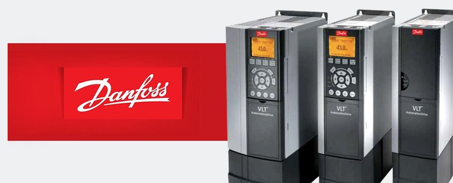 Уралэнерготел - официальный дилер производителя Danfoss