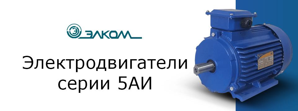 Уралэнерготел - официальный представитель ЭЛКОМ