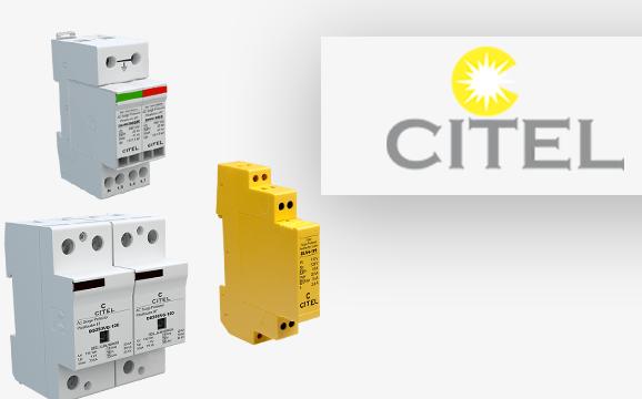 Бесплатная доставка оборудования Citel!
