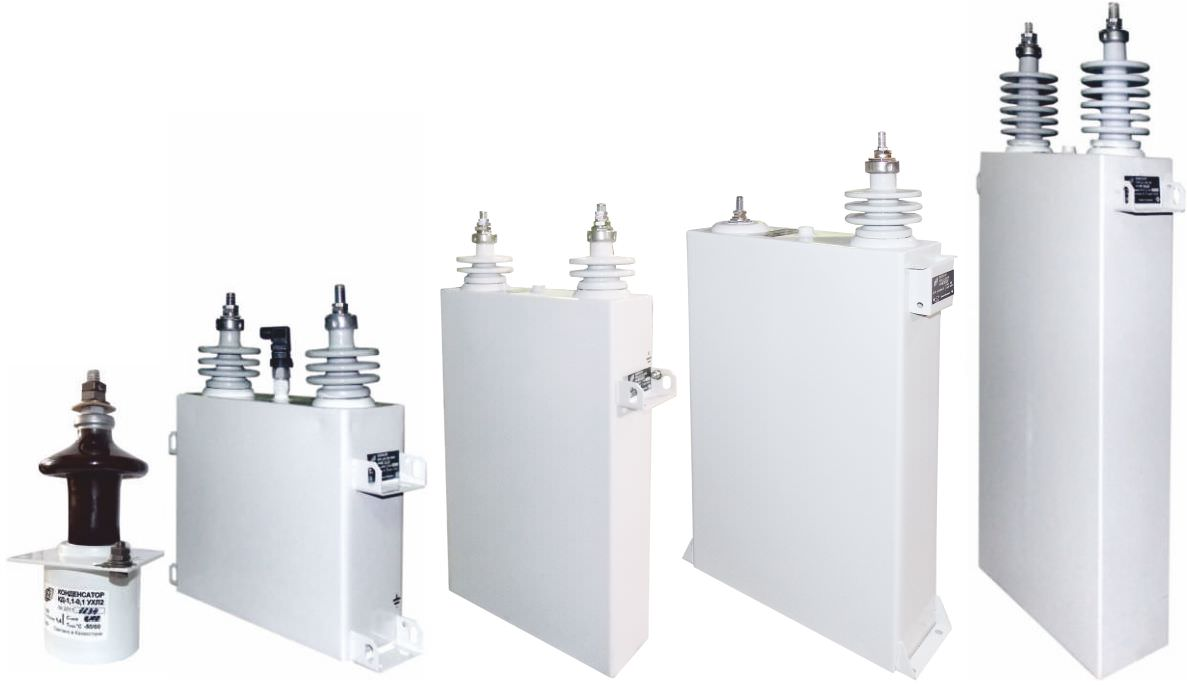 Поставка силовых конденсаторов