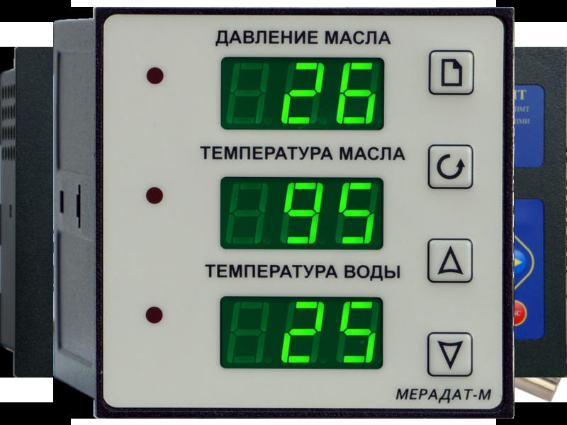 Оборудование Термодат по выгодным ценам